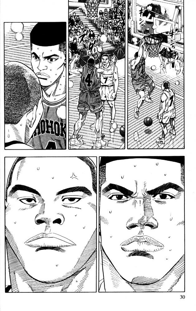 Slam Dunk Chapter 226  Online Free Manga Read Image 4