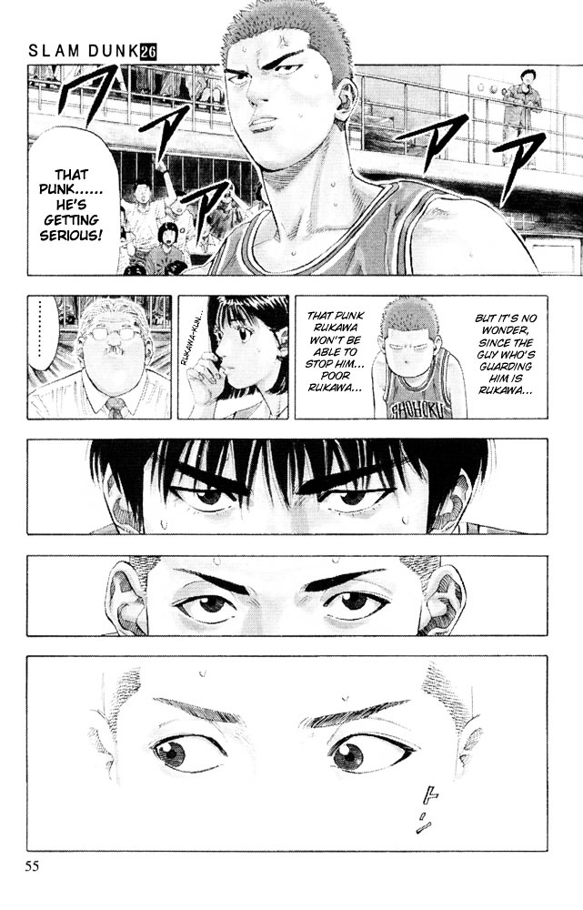 Slam Dunk Chapter 227  Online Free Manga Read Image 10
