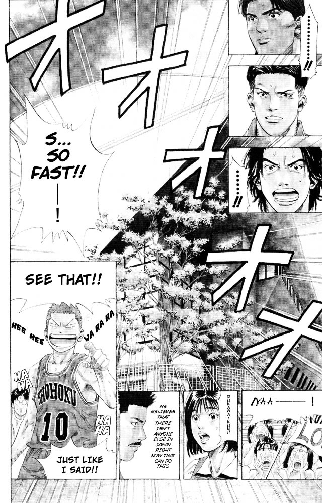 Slam Dunk Chapter 227  Online Free Manga Read Image 13
