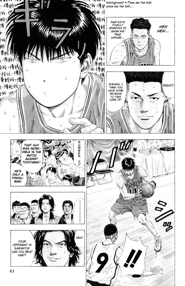 Slam Dunk Chapter 227  Online Free Manga Read Image 16