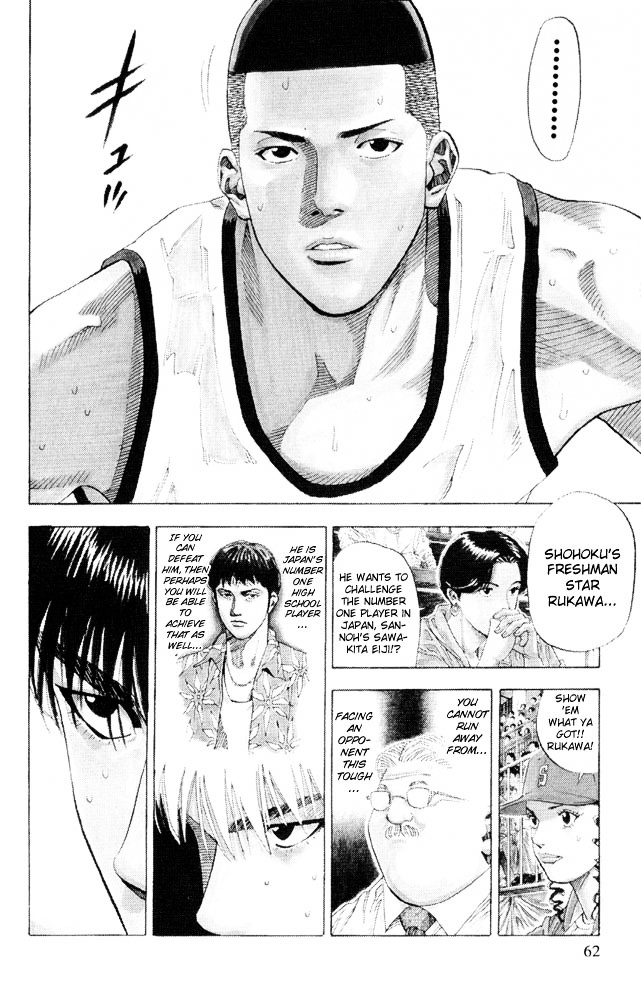 Slam Dunk Chapter 227  Online Free Manga Read Image 17