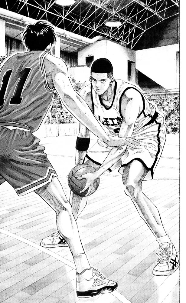 Slam Dunk Chapter 227  Online Free Manga Read Image 8