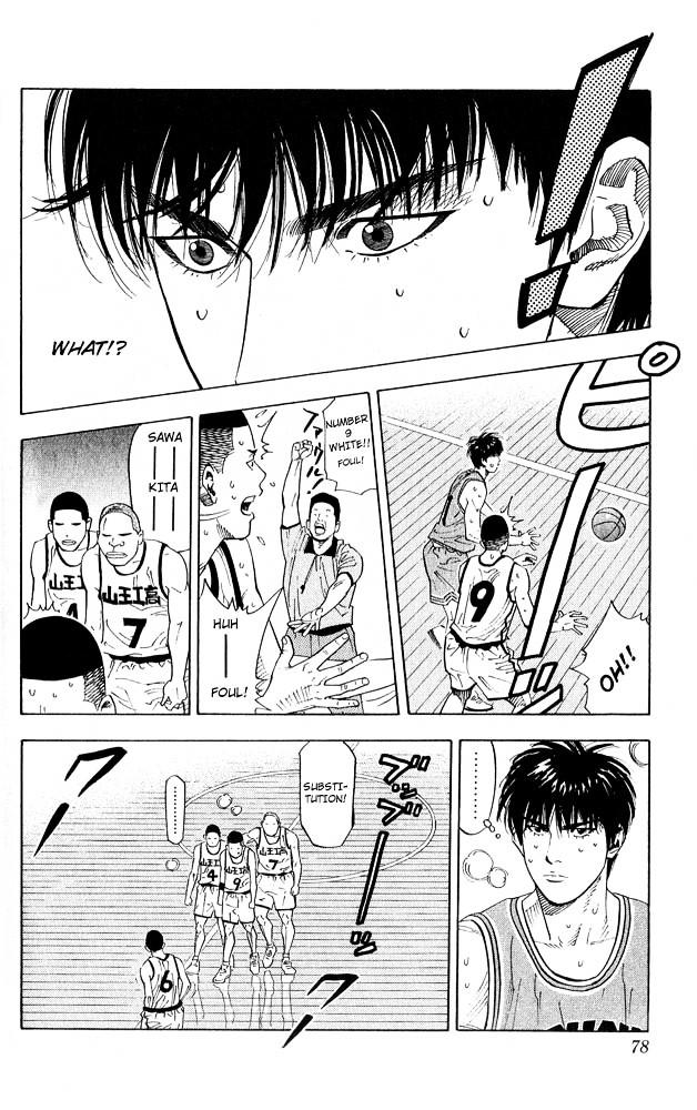 Slam Dunk Chapter 228  Online Free Manga Read Image 13