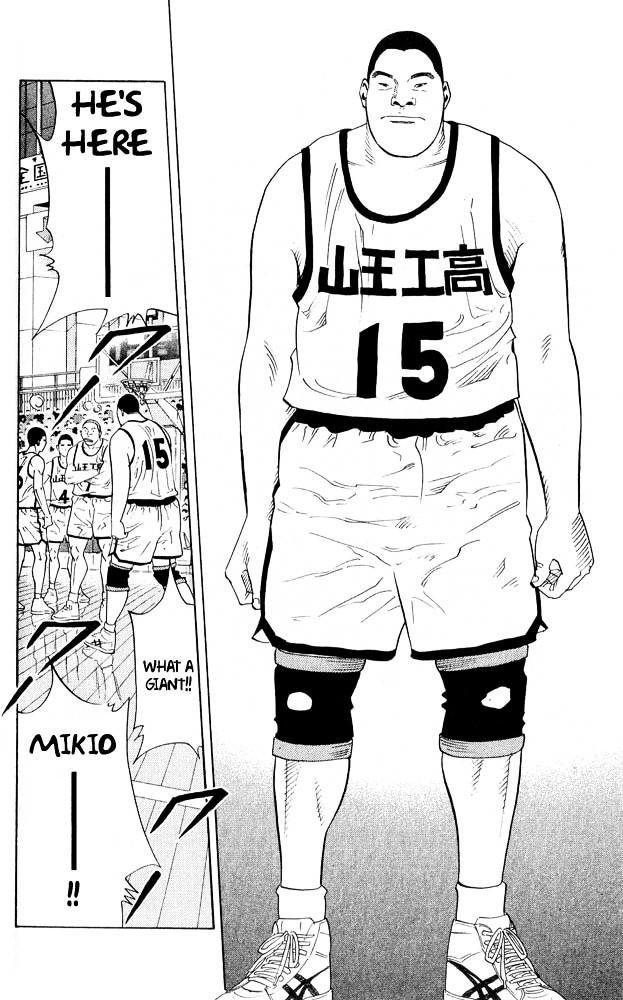 Slam Dunk Chapter 228  Online Free Manga Read Image 17