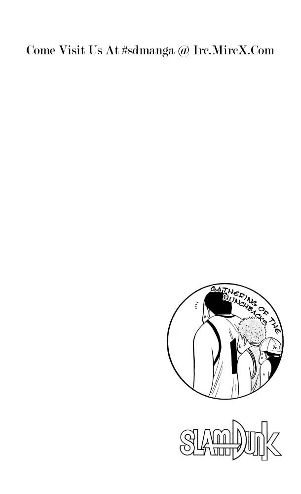 Slam Dunk Chapter 228  Online Free Manga Read Image 19