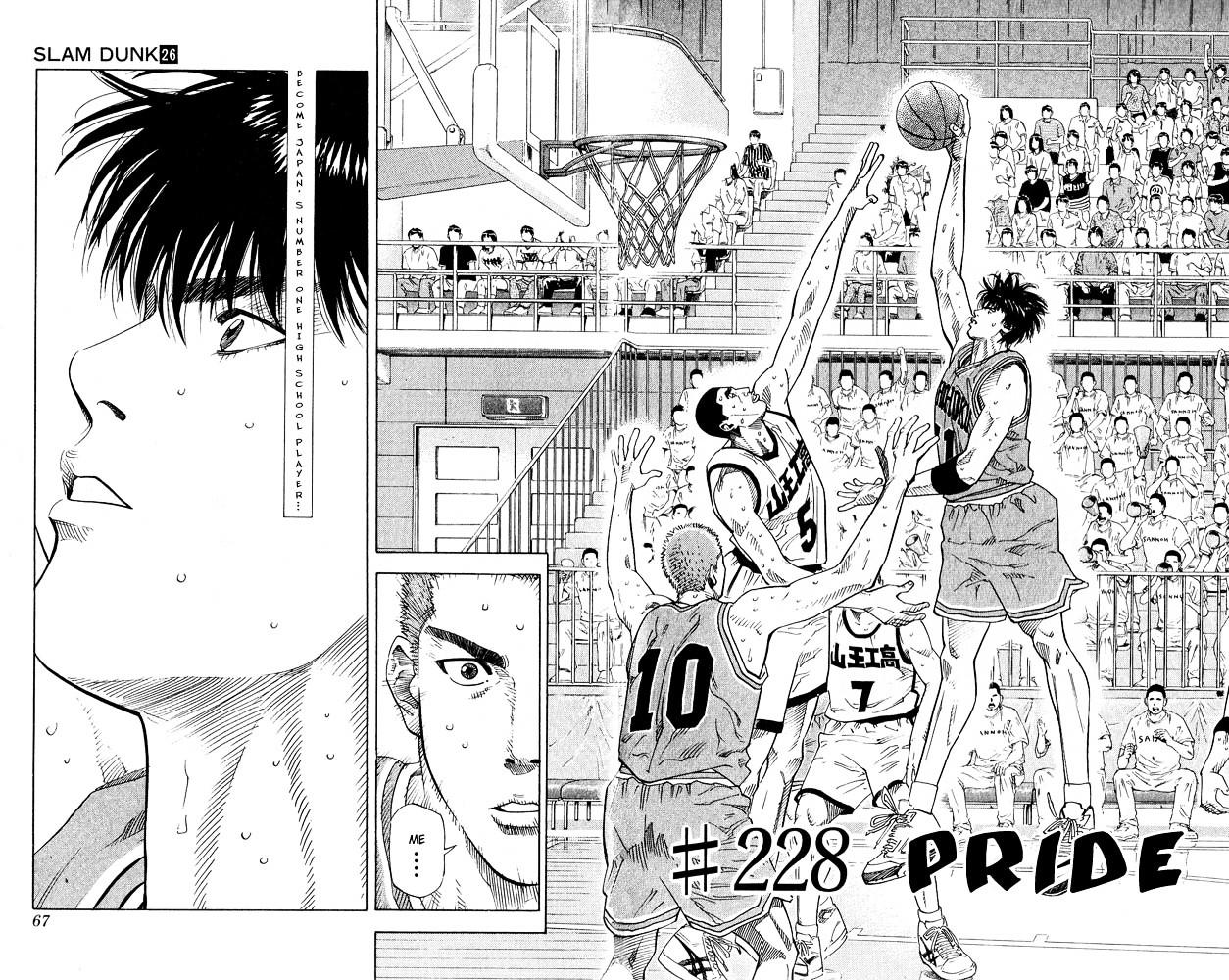 Slam Dunk Chapter 228  Online Free Manga Read Image 2