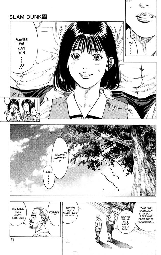 Slam Dunk Chapter 228  Online Free Manga Read Image 6