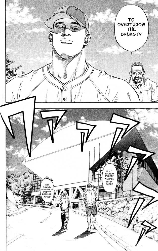 Slam Dunk Chapter 228  Online Free Manga Read Image 7