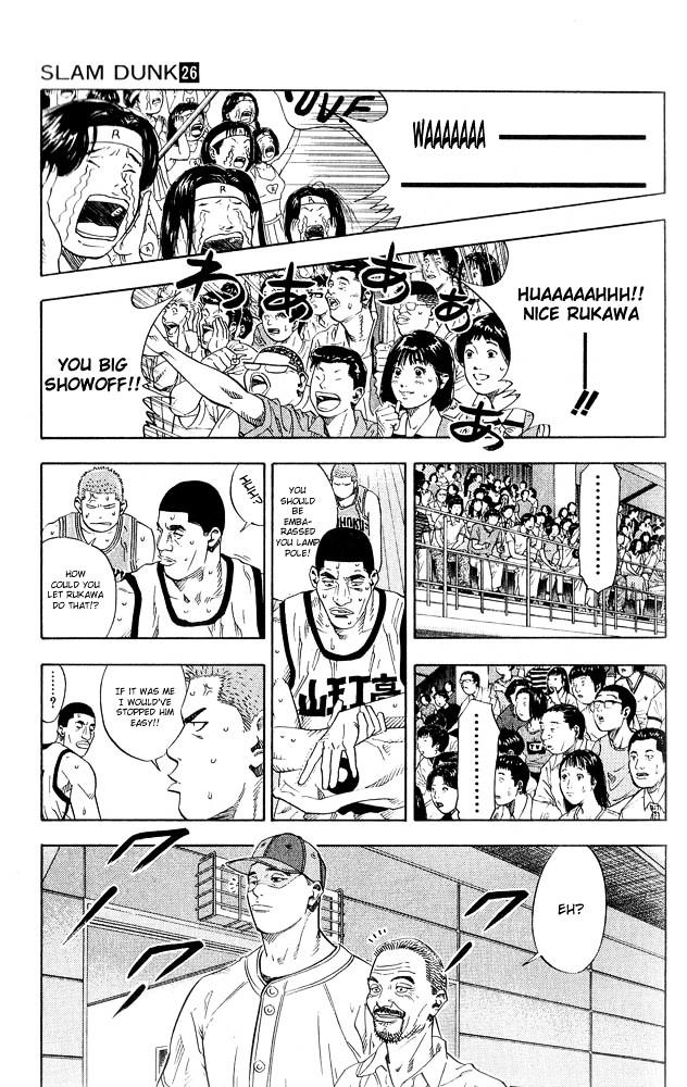 Slam Dunk Chapter 228  Online Free Manga Read Image 8