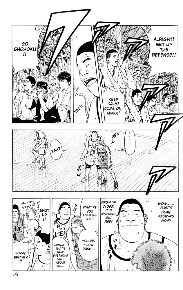 Slam Dunk Chapter 229  Online Free Manga Read Image 11