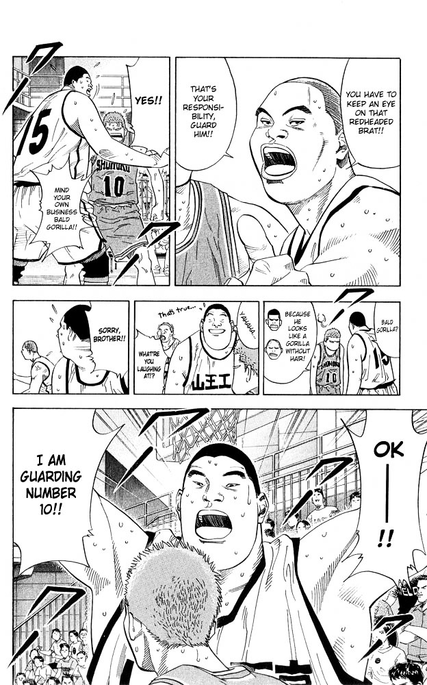 Slam Dunk Chapter 229  Online Free Manga Read Image 12