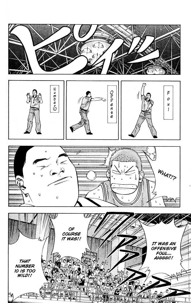Slam Dunk Chapter 229  Online Free Manga Read Image 17