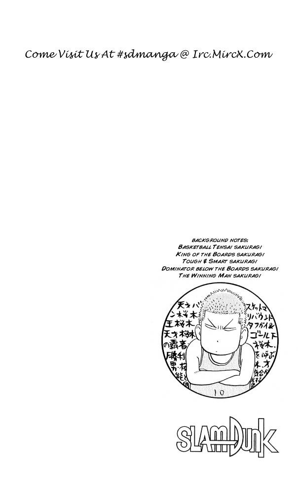 Slam Dunk Chapter 229  Online Free Manga Read Image 19