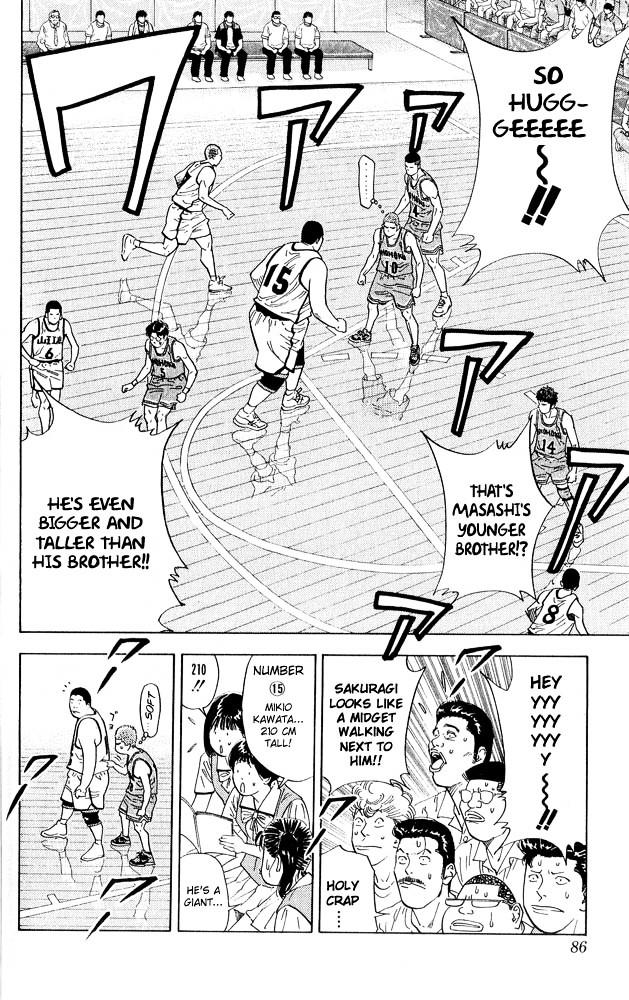 Slam Dunk Chapter 229  Online Free Manga Read Image 2