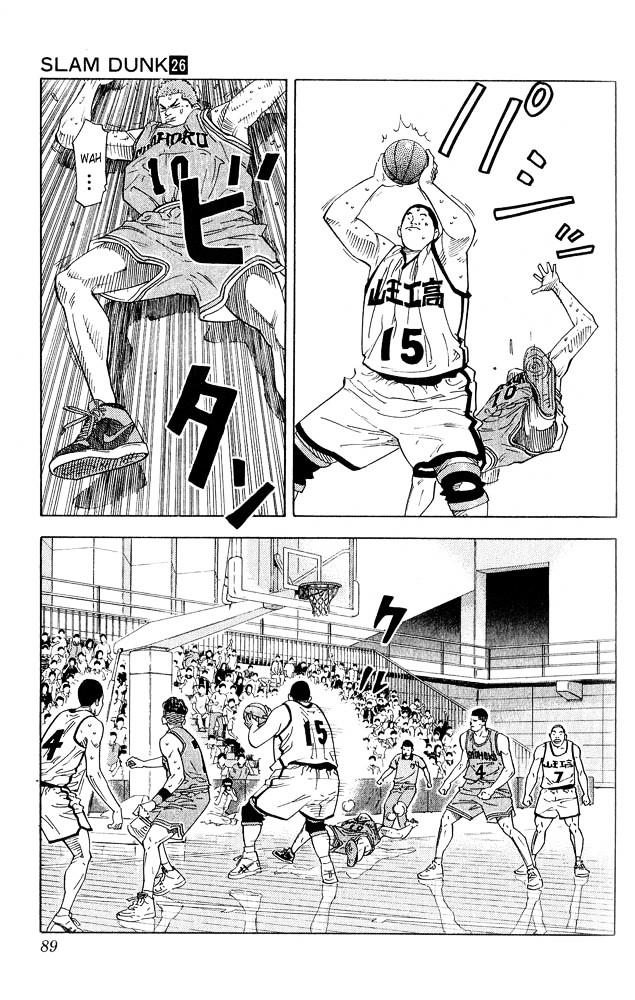 Slam Dunk Chapter 229  Online Free Manga Read Image 5