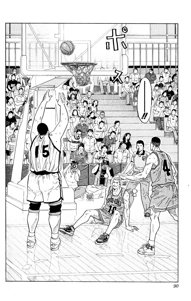Slam Dunk Chapter 229  Online Free Manga Read Image 6