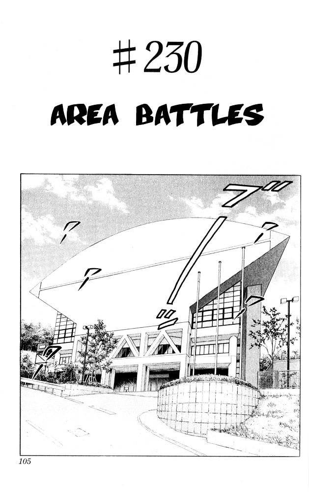 Slam Dunk Chapter 230  Online Free Manga Read Image 1