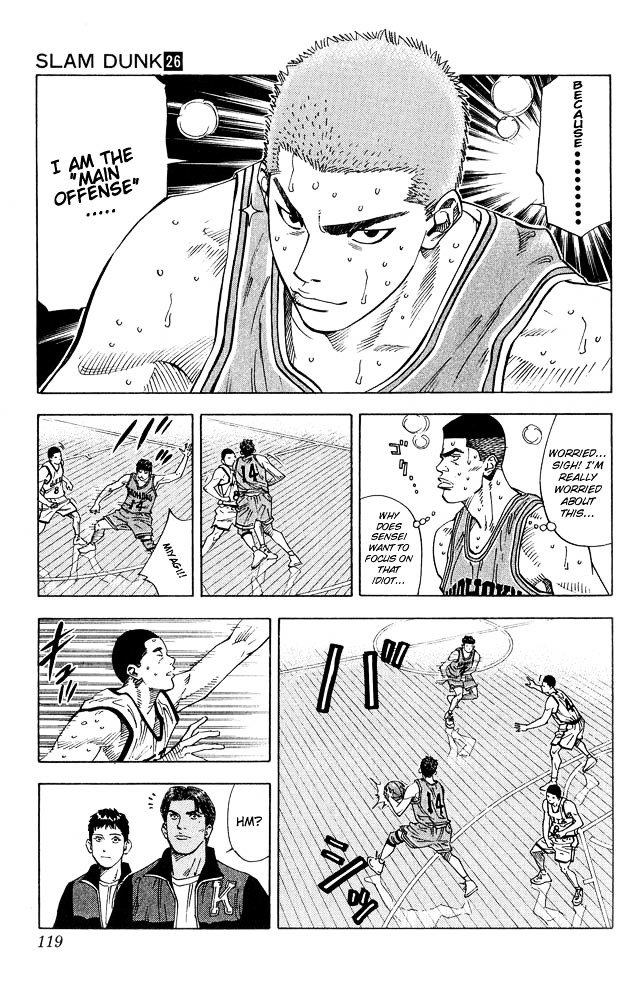 Slam Dunk Chapter 230  Online Free Manga Read Image 15