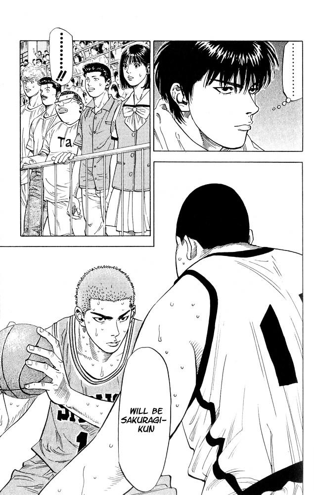 Slam Dunk Chapter 230  Online Free Manga Read Image 19