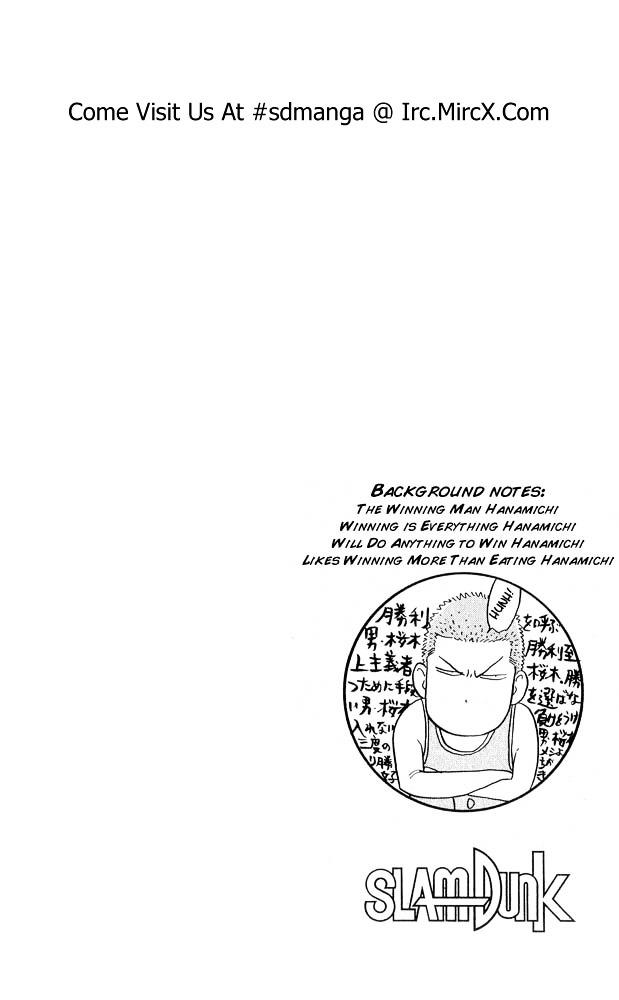 Slam Dunk Chapter 230  Online Free Manga Read Image 20