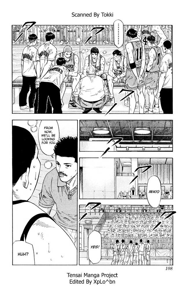 Slam Dunk Chapter 230  Online Free Manga Read Image 4
