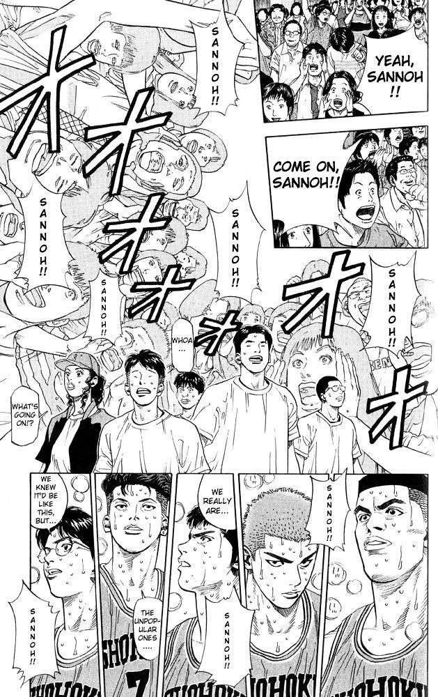 Slam Dunk Chapter 231  Online Free Manga Read Image 13