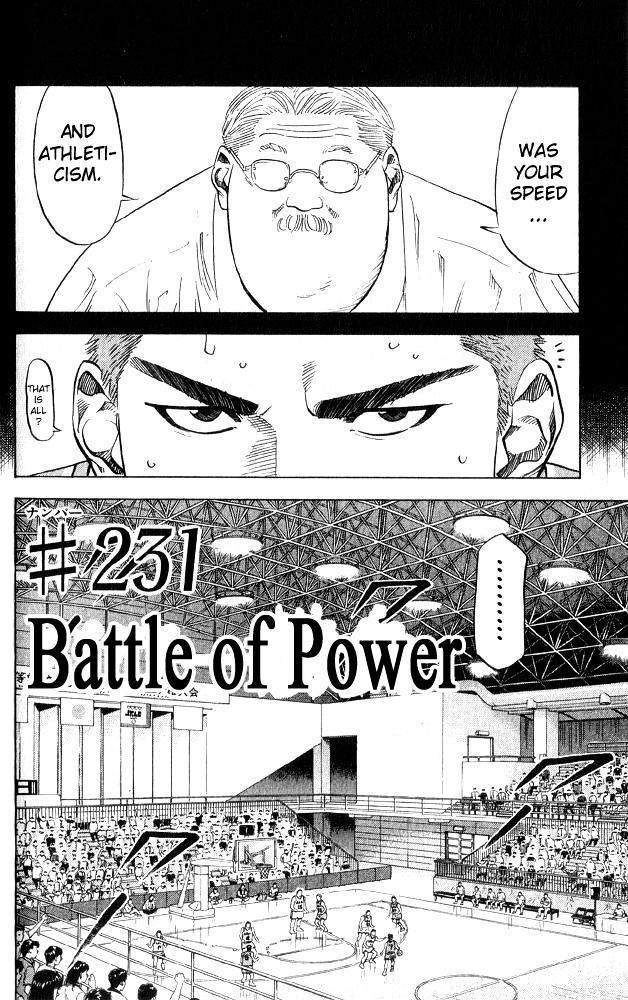 Slam Dunk Chapter 231  Online Free Manga Read Image 2