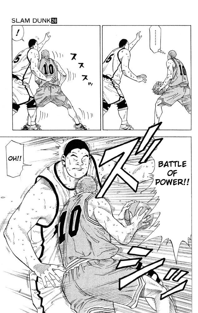 Slam Dunk Chapter 231  Online Free Manga Read Image 5