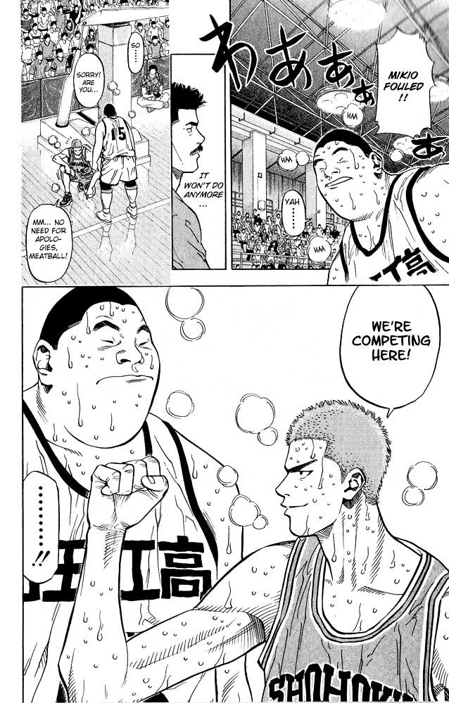 Slam Dunk Chapter 232  Online Free Manga Read Image 13