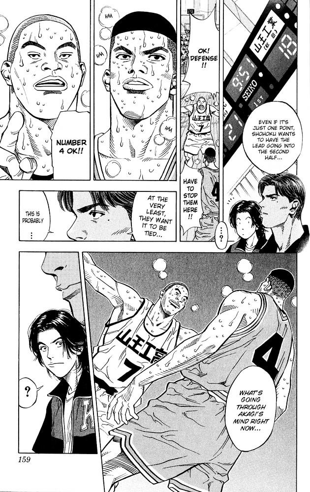 Slam Dunk Chapter 232  Online Free Manga Read Image 14