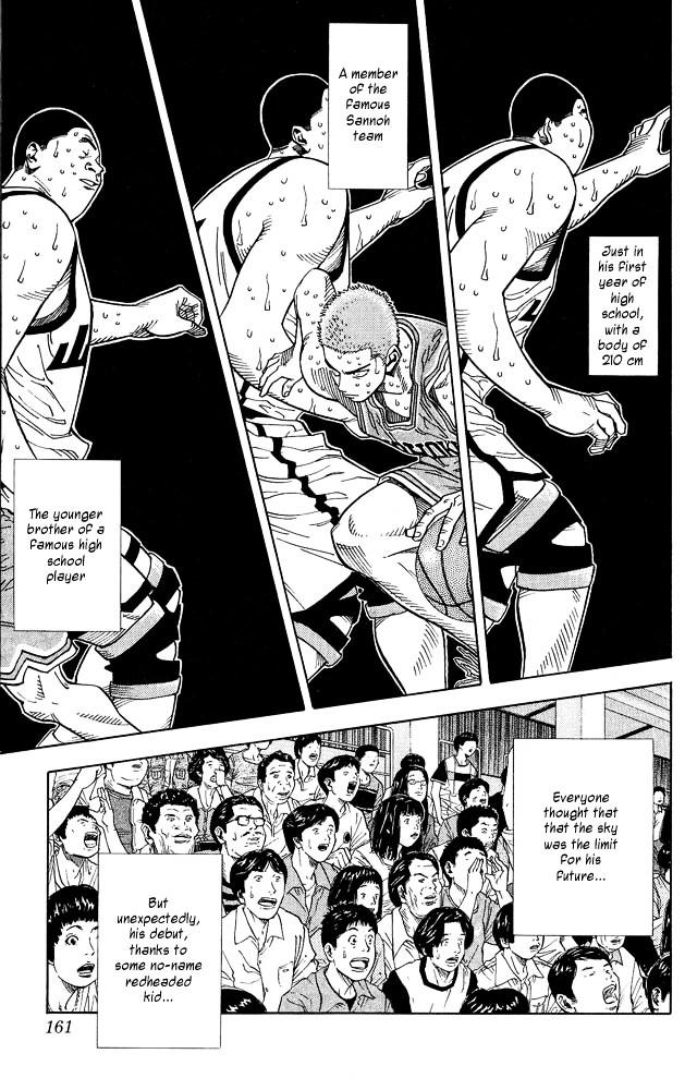 Slam Dunk Chapter 232  Online Free Manga Read Image 16