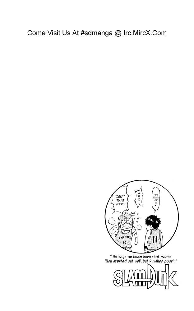 Slam Dunk Chapter 232  Online Free Manga Read Image 19