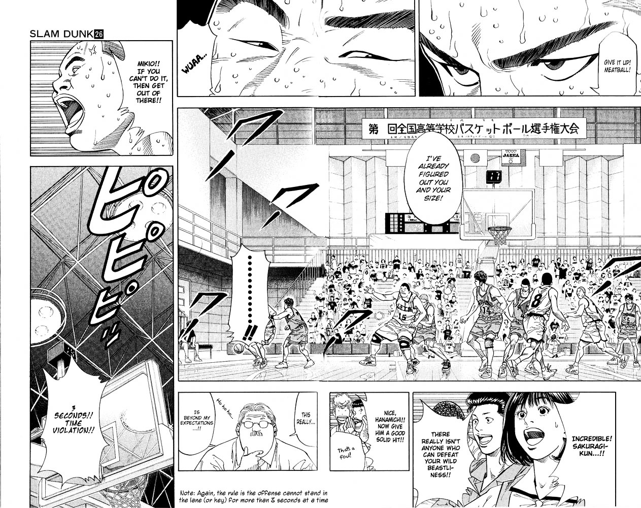 Slam Dunk Chapter 232  Online Free Manga Read Image 2