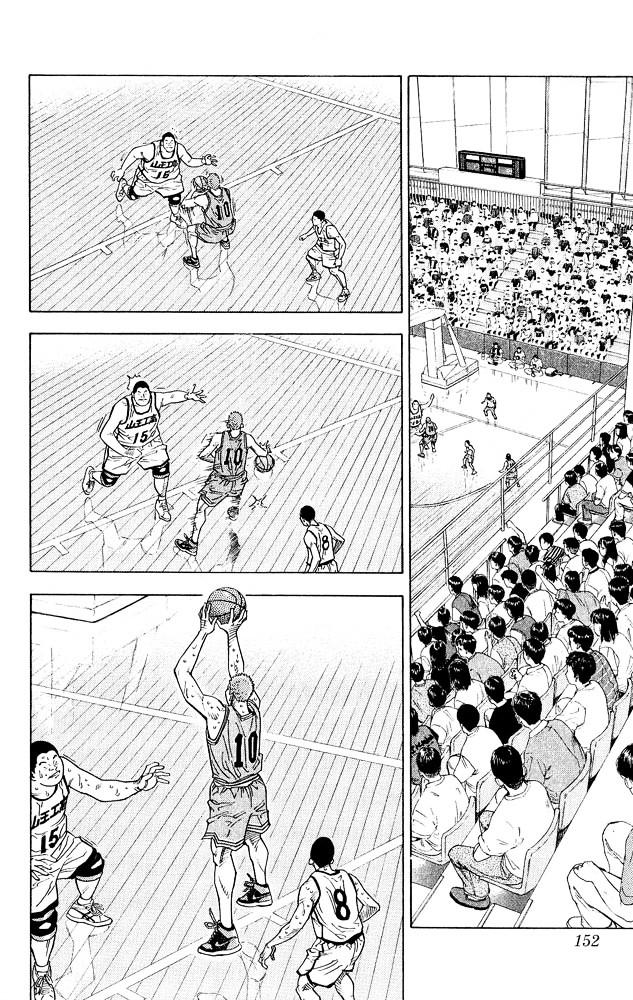 Slam Dunk Chapter 232  Online Free Manga Read Image 7