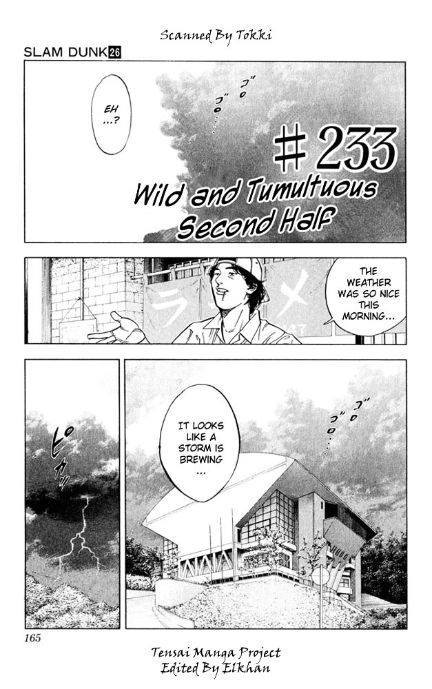 Slam Dunk Chapter 233  Online Free Manga Read Image 1