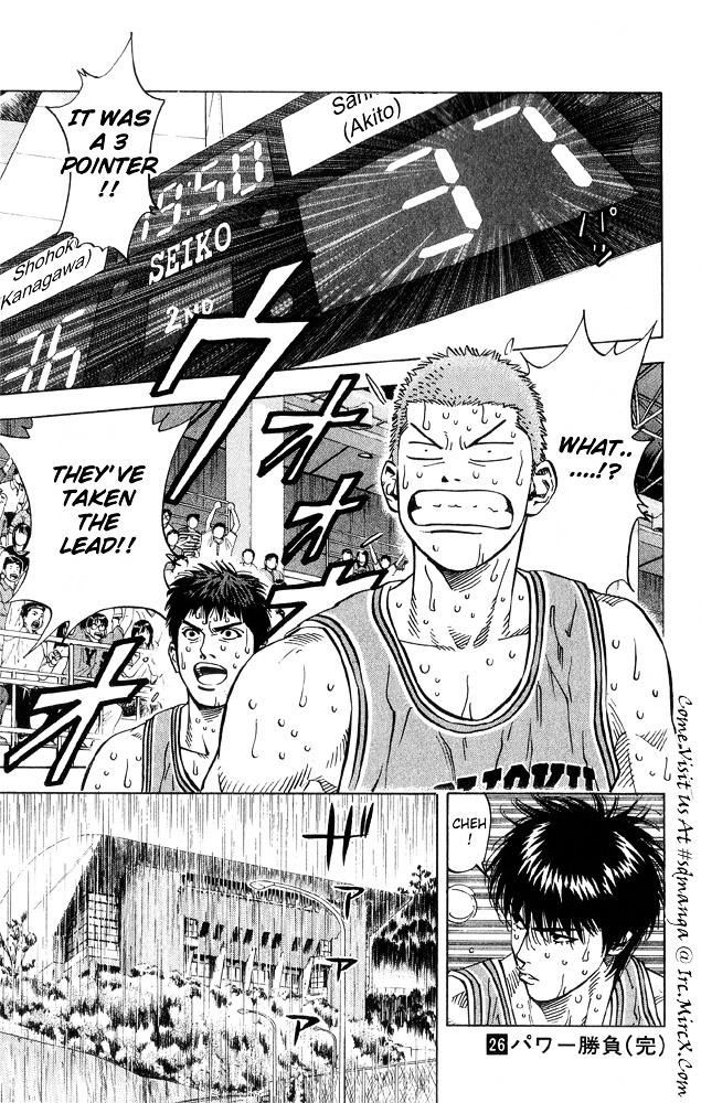 Slam Dunk Chapter 233  Online Free Manga Read Image 14