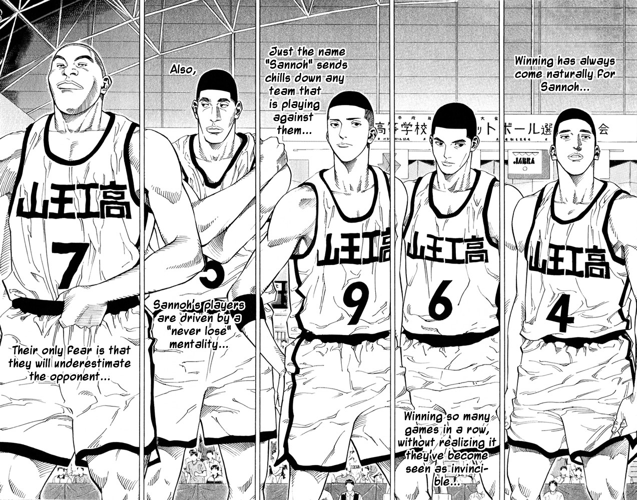 Slam Dunk Chapter 233  Online Free Manga Read Image 3