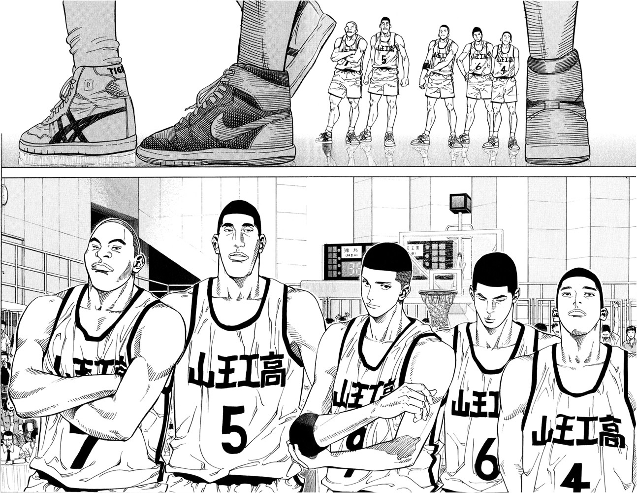 Slam Dunk Chapter 233  Online Free Manga Read Image 6