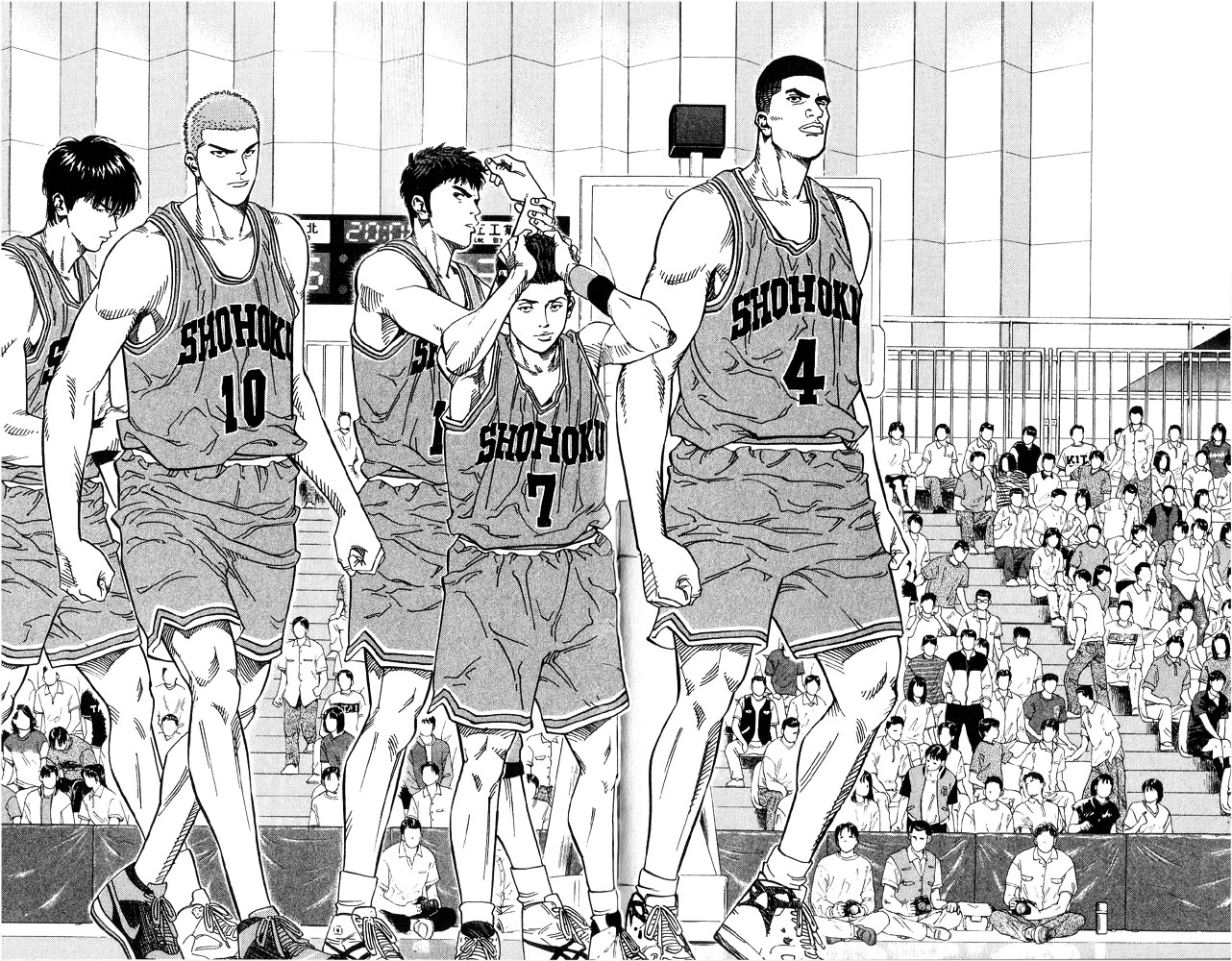 Slam Dunk Chapter 233  Online Free Manga Read Image 7