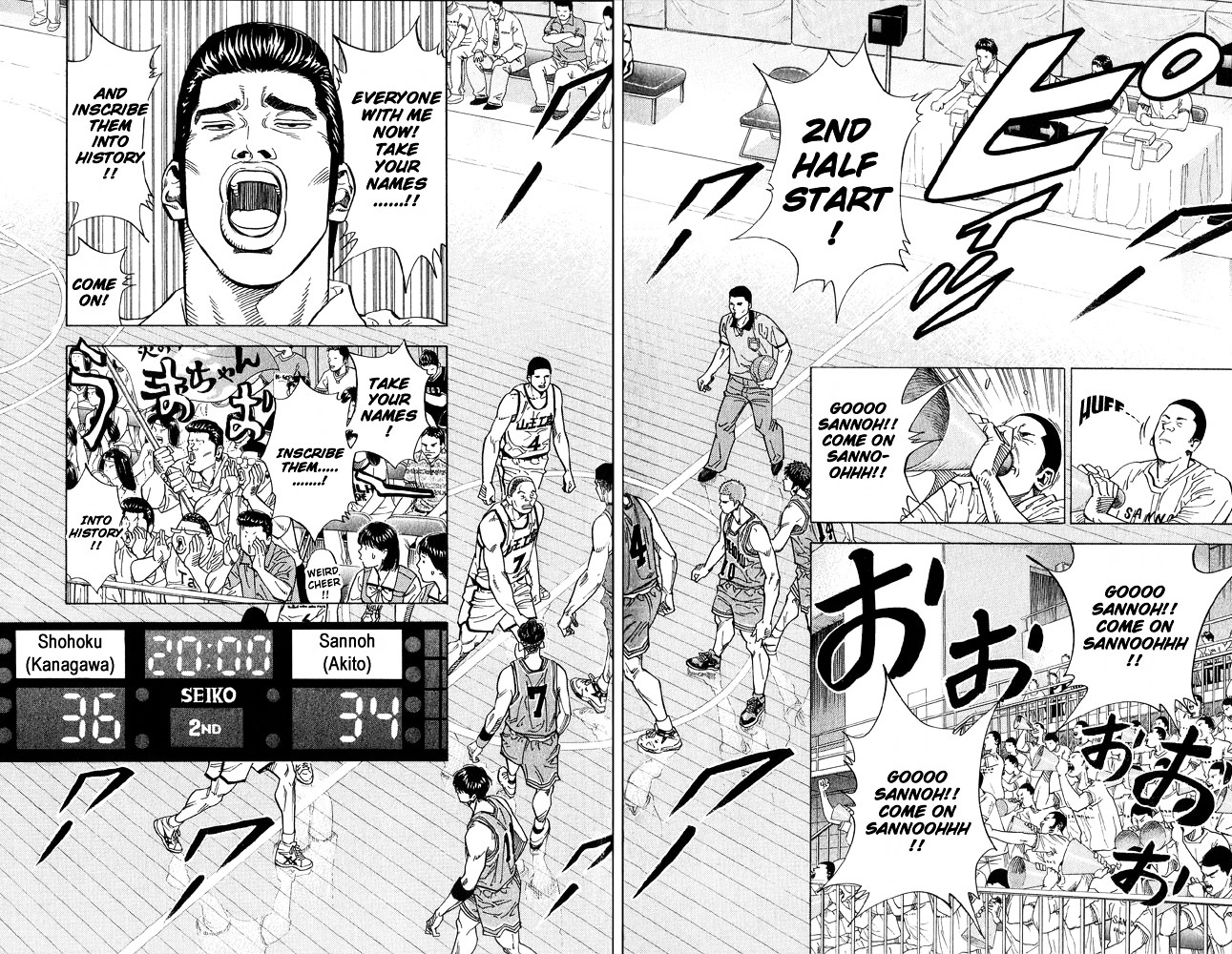 Slam Dunk Chapter 233  Online Free Manga Read Image 8