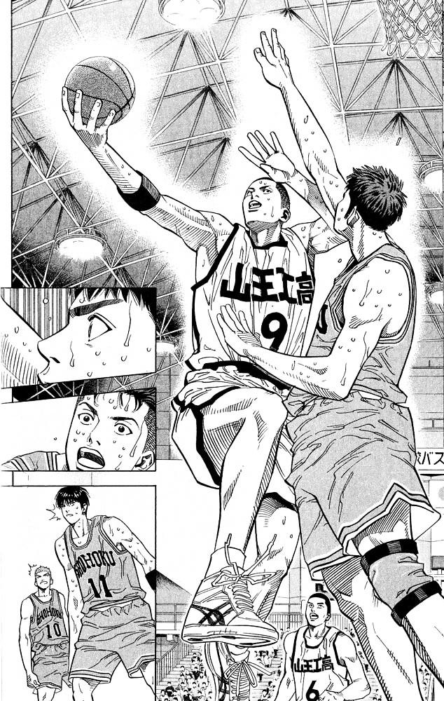 Slam Dunk Chapter 234  Online Free Manga Read Image 13