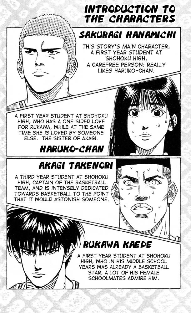 Slam Dunk Chapter 234  Online Free Manga Read Image 2