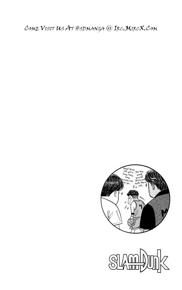 Slam Dunk Chapter 234  Online Free Manga Read Image 23