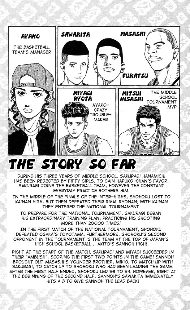 Slam Dunk Chapter 234  Online Free Manga Read Image 3