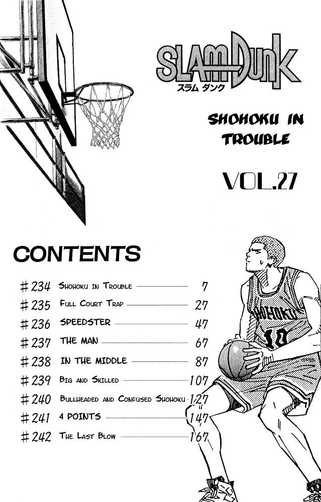 Slam Dunk Chapter 234  Online Free Manga Read Image 4