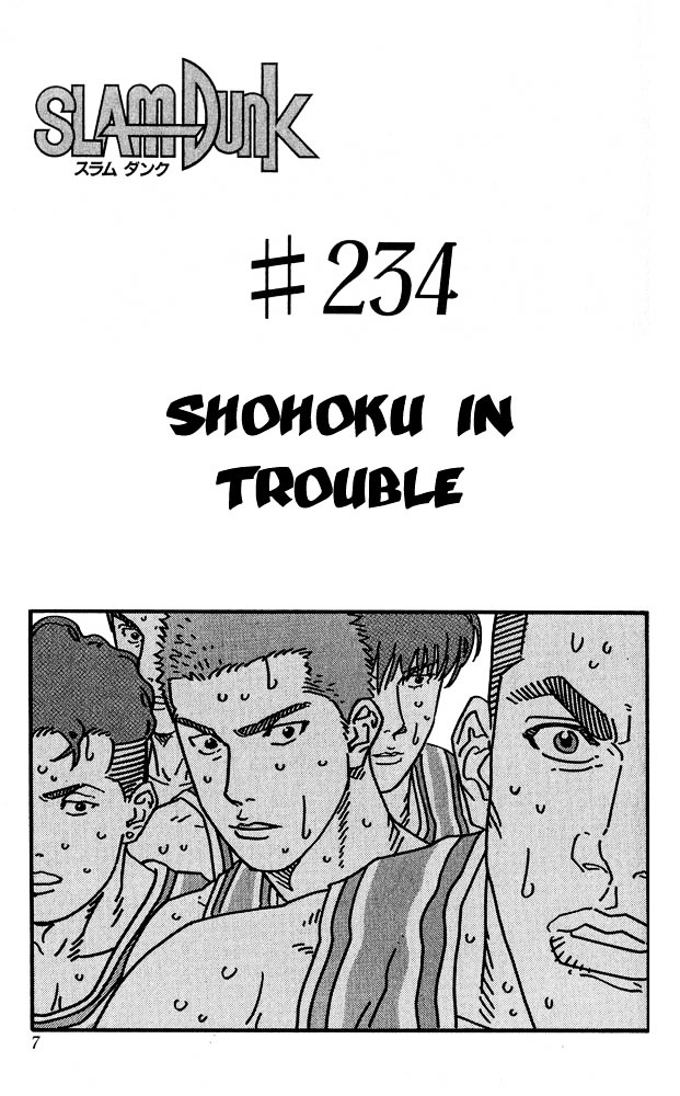 Slam Dunk Chapter 234  Online Free Manga Read Image 5