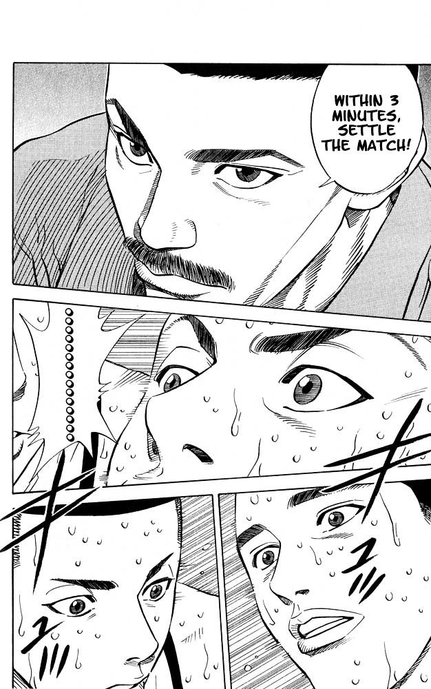 Slam Dunk Chapter 234  Online Free Manga Read Image 9