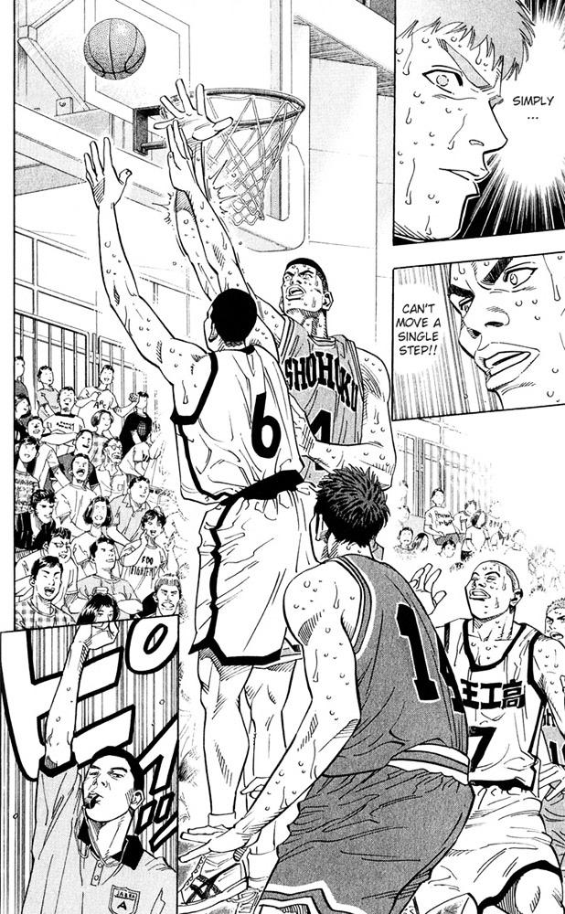 Slam Dunk Chapter 235  Online Free Manga Read Image 10