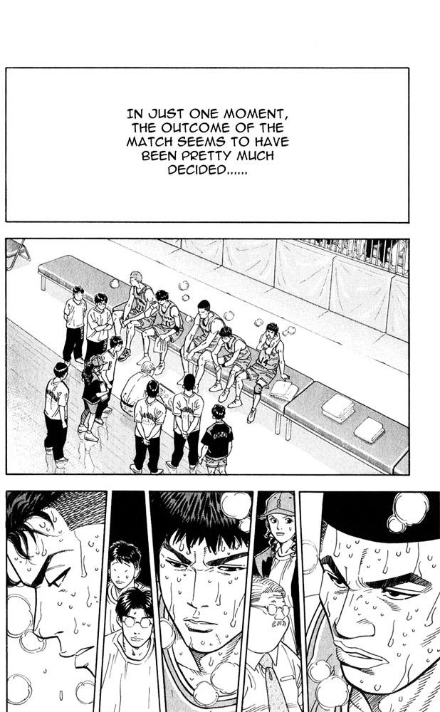 Slam Dunk Chapter 235  Online Free Manga Read Image 14