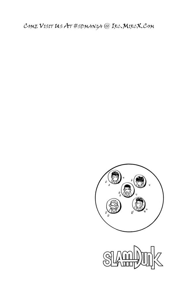Slam Dunk Chapter 235  Online Free Manga Read Image 18